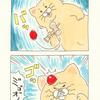 ネコノヒー「けん玉2」/ Kendama