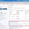 """vSphere HA アドミッションコントロール """"クラスタ リソースの割合""""の計算方法"""