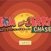 【チーズを集めて逃げるゲーム】トムとジェリー:チェイスチェイスの出だしだけ‼︎