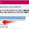 windows10でDocker Toolboxのエラーとインストール【ざっくり手順あり】