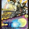 【God of Dream / Grenade of D-moll】公式に愛されたGODの強化が登場!展開力に拍車はかかったか!
