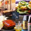 【オススメ5店】春日部・越谷・草加・三郷(埼玉)にある沖縄料理が人気のお店