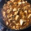 豆板醤なしで麻婆豆腐を作る