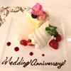 【再再婚しました】婚活を経て3度目の結婚をした私が今日、お伝えしたいこと4つ