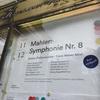 歴史的瞬間に立ち会い!ウィーンフィル×メスト マーラー 千人の交響曲