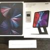 iPad Pro 11インチ(128GB)を買った理由