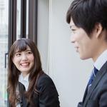 社内恋愛の進め方。職場の外で本当の彼の姿が見えてくる by 広中裕介