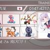 【S9使用構築】2ROM2000到達  3メガ 竜舞ランド×蝶舞レヒレグロス