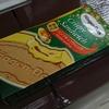 リアルに美味しいかぼちゃアイス!ハーゲンダッツパンプキンプディング