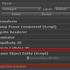 【Unity】EntityComponentSystemとComponent(GameObject)の連携