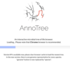 GTDBのオンライン系統樹 AnnoTree
