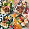 【食費節約】お弁当生活 〜地味弁大好き〜