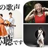 【大森靖子】必聴!日本人女性アーティスト【ハンバートハンバート】