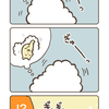 出産・育児漫画 〜お腹が大きくなると…その2〜