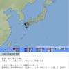 【地震情報】1月26日14時16分頃に熊本県熊本地方を震源とするM4.4の地震が発生!熊本県和水町では震度5弱を観測!この地震が南海トラフ地震の前兆!?