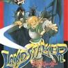 ランドストーカー 〜皇帝の財宝〜