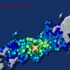 大阪北部で発生した大地震のこと