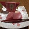京都 春和菓子
