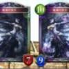 【シャドバ】 第5弾ワンダーランド・ドリームズ 新カード評価⑨
