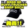 【バスブリゲード】ロゴの3D刺繍を施したトラッカーキャップ「BRGD 3D PUFF TRUCKER SNAP BACK」発売!