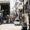 暑かったよ〜・大阪夏の点描