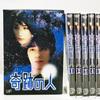 「奇跡の人」DVD-BOXを即買いした!!