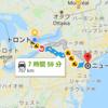 トロント発のニューヨーク旅行は、自分で行くよりツアーが安い!