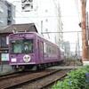 嵐電・モボ621形