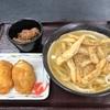 食レポ B級グルメ 天盛うどん(福岡県北九州市小倉南区若園)