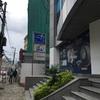ネパール31日目 JICAオフィスへ!