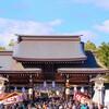 【速報】東京都新規感染者1300人超える!12月31日  過去最多へ新型コロナ感染者数