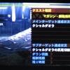 【MH4】10月23日配信のダウンロードクエスト「マガジン・鋼龍飛翔!」にハンマーソロで行ってみました!(オトモもいるよ!!)