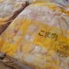 【100g20円】コスパ最強の鶏こま肉を活用すべし