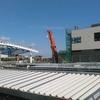 南町田駅の屋根