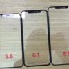 新型iPhoneのパネルが流出か。iPhone SE2はなし