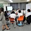 【高校】授業の様子が外部ブログで紹介されました(4)