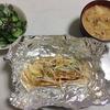 鮭のホイル焼き&胡瓜の和え物☆