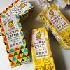 マルサンアイ『豆乳飲料ちょっと贅沢なコーヒーキリマンジャロブレンド・レモンティ シチリアレモン』飲んでみました