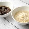 【永久保存版】塩糀&醤油糀を1日で作る方法!