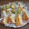 【スイーツづくり】バナナシフォンと絞り出しクッキー/Banana Tube Cake and Cookies