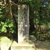 石造物寄贈記念碑