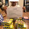 森永ハイチュウ 812個ゲット!!!
