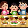 ファンくるの外食モニターを活用してお得に外食しよう!毎月1日に更新!