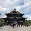 長野旅行『善光寺』一生に一度は訪れたい!おすすめの見どころとご利益あるかもな参拝体験⁉︎