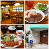 【オススメ5店】千葉・稲毛(千葉)にあるコーヒーが人気のお店