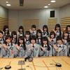 欅坂46 不協和音 PV歌詞初めて聴いたけど好みの曲