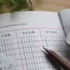 生涯で使う金額を詳しく計算! 一生で何にいくら使うか計算した事ありますか? 家計の支出を計算してみよう