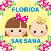 アメリカンなかわいいKids Family YouTuber!!フロリダ州から世界に癒しを届ける『Florida SaeSana フロリダさえさな』