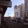 2016.12 尾道さんぽ(尾道市)前編