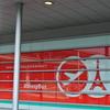 ベストウェスタンプラスデルメアパリ ~2014欧州旅行記 その31~